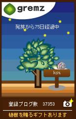 d0135762_2395936.jpg