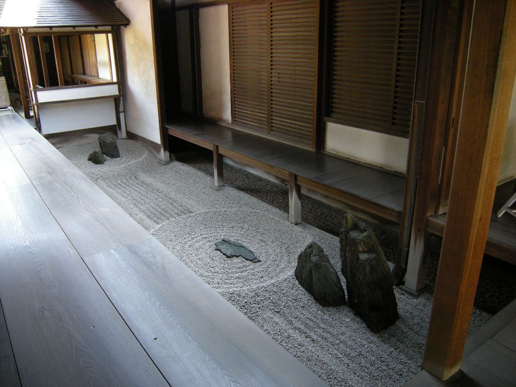 奈良の旅 その1_c0131063_23433687.jpg