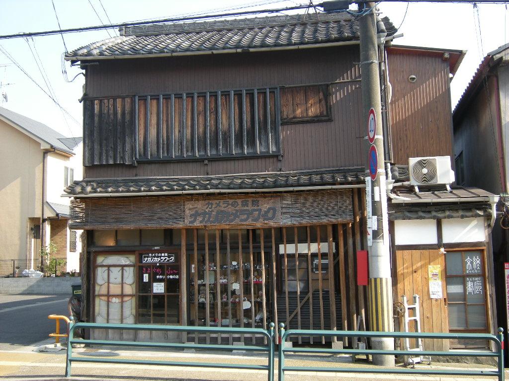 奈良の旅 その1_c0131063_2345350.jpg
