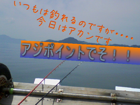 c0169168_946123.jpg
