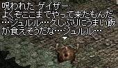 c0013975_1058764.jpg
