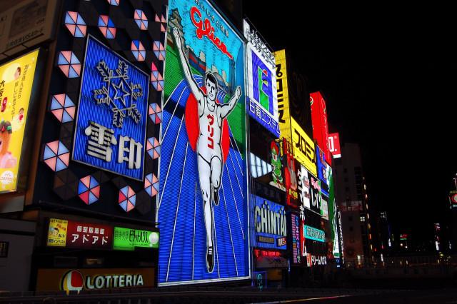 BALDINI家 in Giappone ⑥ 大阪_c0179785_310272.jpg