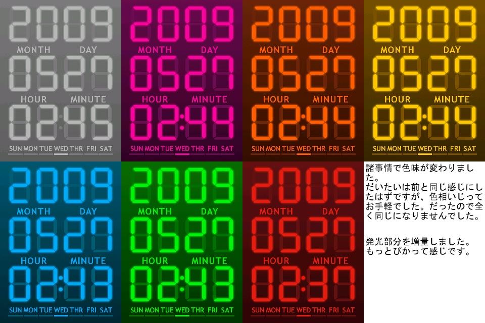 b0029688_2234363.jpg