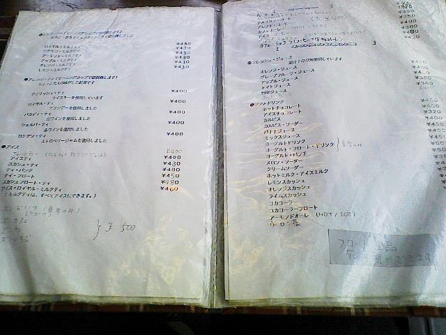 b0100489_5441972.jpg