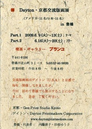 c0100195_200751.jpg