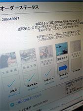 c0044700_212129.jpg