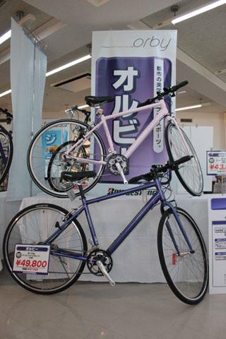 2009年夏 ブリヂストン新車発表会_e0126901_14495275.jpg
