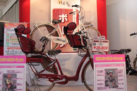 2009年夏 ブリヂストン新車発表会_e0126901_15133710.jpg