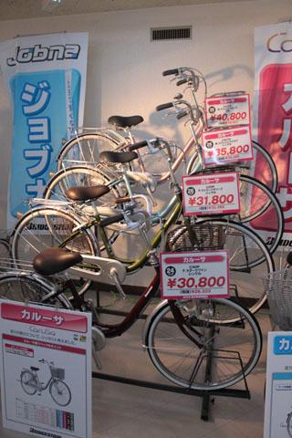 2009年夏 ブリヂストン新車発表会_e0126901_15245921.jpg