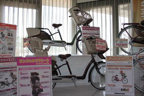 2009年夏 ブリヂストン新車発表会_e0126901_152719.jpg