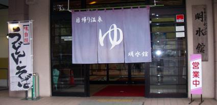 09.06.09(火) 太古の辻_a0062810_14361528.jpg