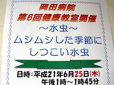 f0194122_1635017.jpg