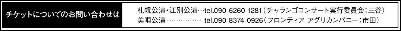 c0058928_165176.jpg