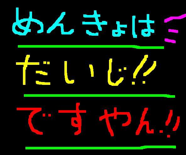 f0056935_9253074.jpg