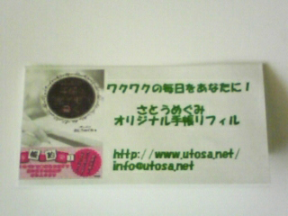 f0164842_2035477.jpg