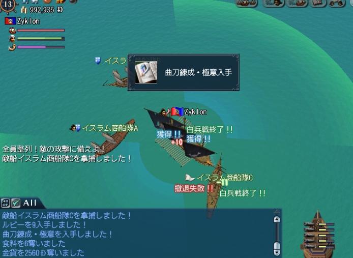 e0074347_20255587.jpg