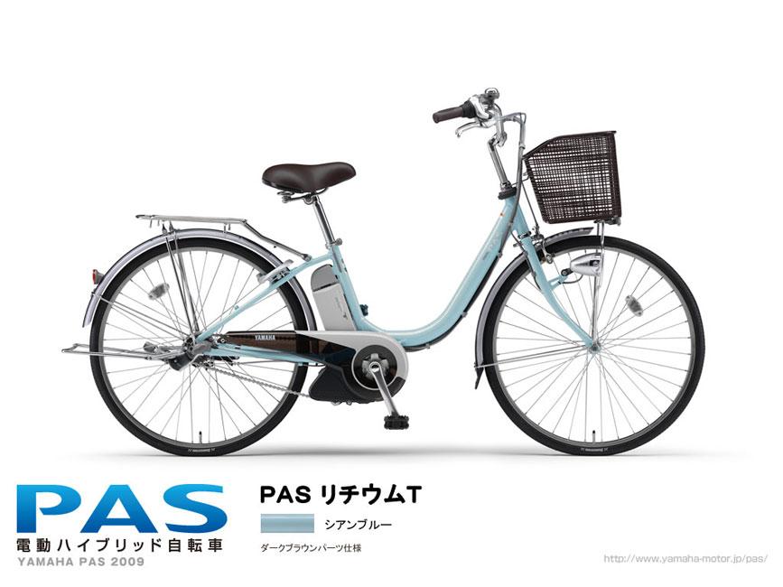格安「電動自転車」PASリチウム ...