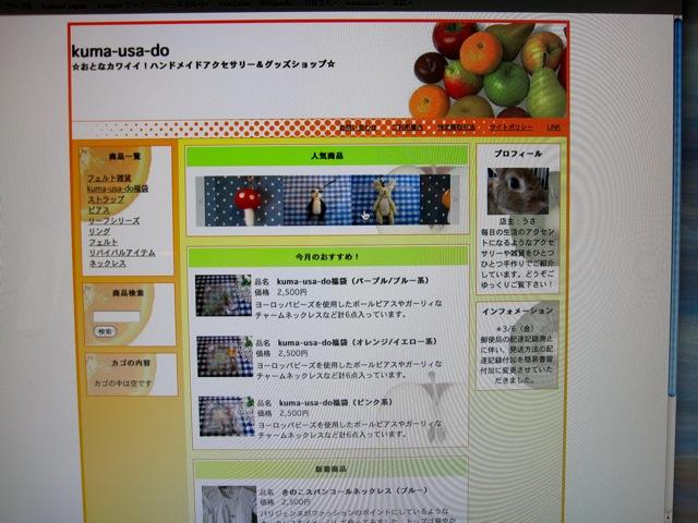 c0198151_14405972.jpg