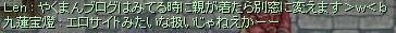 苦情クレームBAN覚悟のおちんちんすぺしゃる2009セックスmyself_f0163951_16513629.jpg