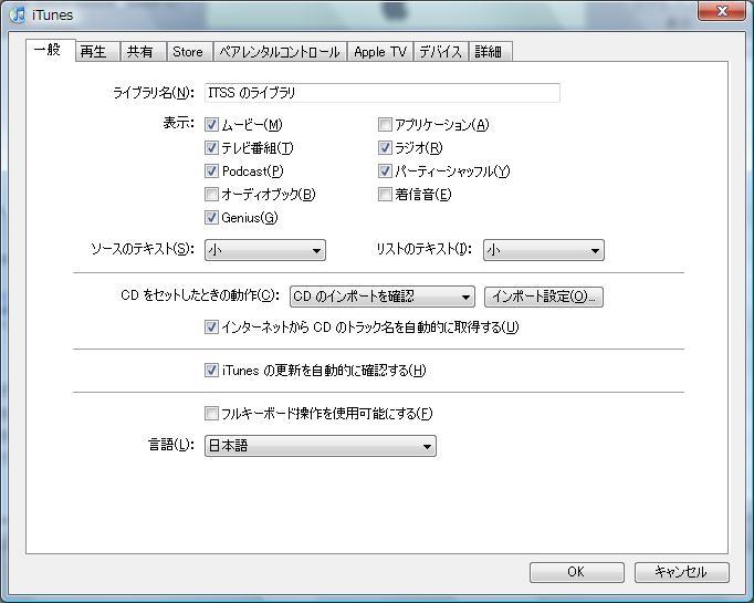 b0154554_0115763.jpg