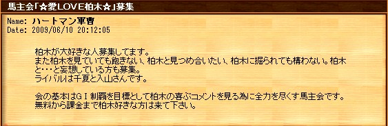 b0147360_20511290.jpg