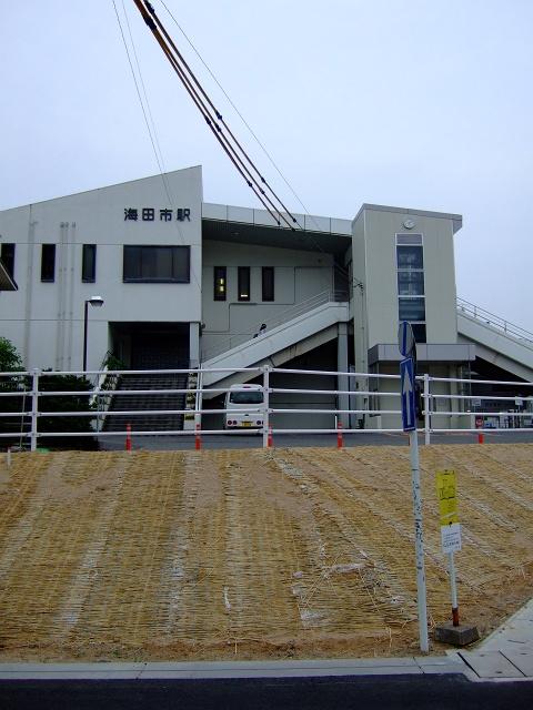 JR海田市駅前北口通りの道路改良・拡張工事終了_b0095061_8382046.jpg