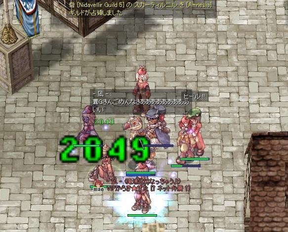 凪さんは仮面ライダー_f0177862_016523.jpg