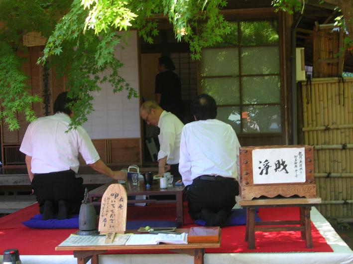 北鎌倉の神々の取り扱いを龍隠庵が了承_c0014967_185047100.jpg