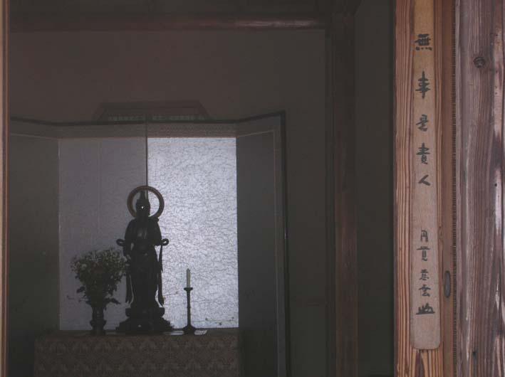 北鎌倉の神々の取り扱いを龍隠庵が了承_c0014967_1953288.jpg