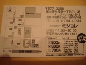 b0070572_162415.jpg