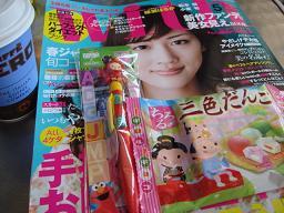 マーケット巡りデート☆_a0102784_16282872.jpg