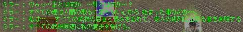 b0113586_18385594.jpg