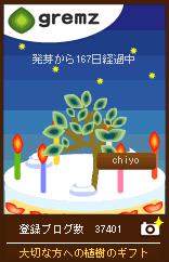 f0149188_19404268.jpg