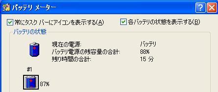a0017989_981636.jpg