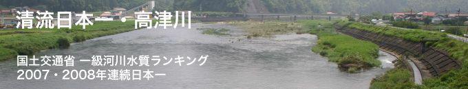 島根県は誰のものか?_e0128391_1254882.jpg