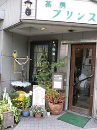 コンゴウインコのいる喫茶店_d0123492_844569.jpg