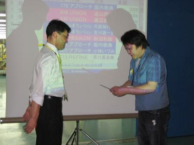 2009年4月度改善提案書 表彰式_c0193896_12514967.jpg