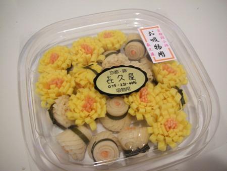 京都の品_a0115906_6362542.jpg