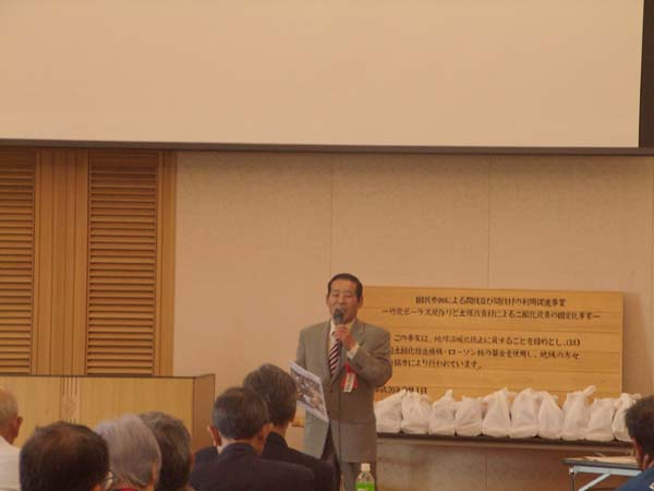 総会の後に講演会を開催しました_e0122208_21541152.jpg