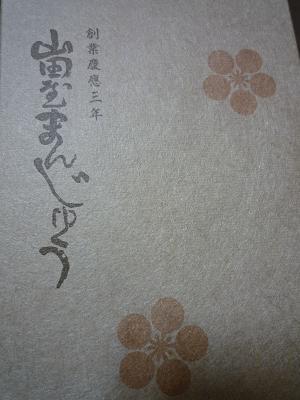 f0111015_15143866.jpg