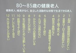 b0144125_11134676.jpg