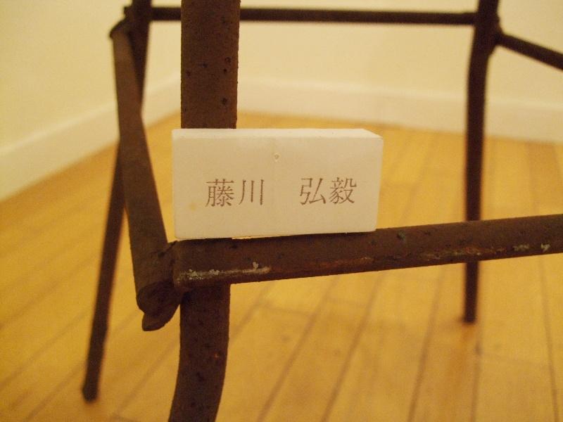 1002) たぴお 「BOX ART 『3』・展」 6月8日(月)~6月13日(土) _f0126829_11571137.jpg