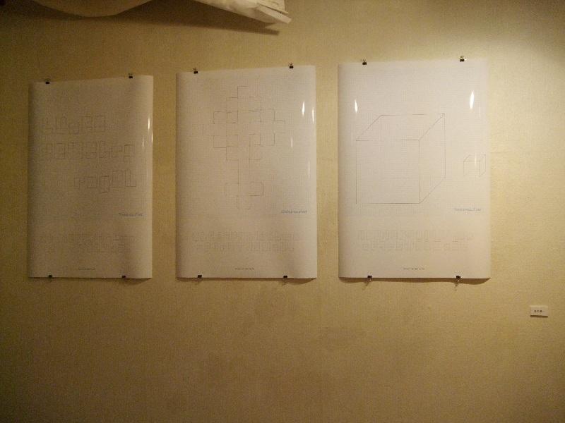1002) たぴお 「BOX ART 『3』・展」 6月8日(月)~6月13日(土) _f0126829_15202772.jpg