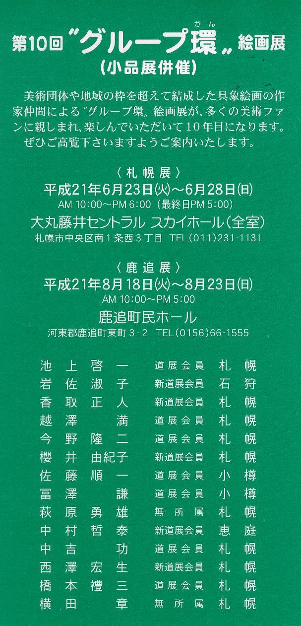 f0142432_1671783.jpg
