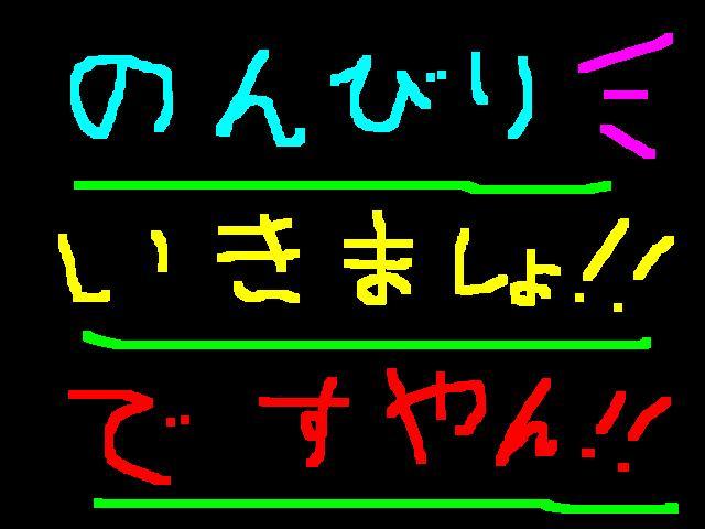 f0056935_18402364.jpg