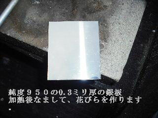 f0031037_1920574.jpg