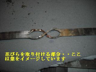 f0031037_1921849.jpg