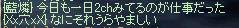 b0182640_10145623.jpg