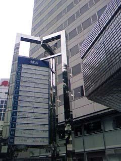 新宿にヤマハは3つあった_a0041150_4251666.jpg