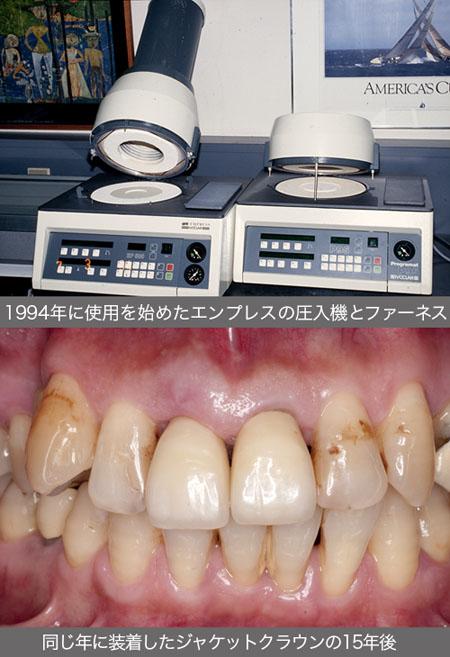 f0103459_196516.jpg